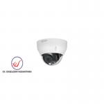 IPC-D2B40 (4MP IR Mini-Dome Network Camera)